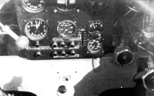 Приборная панель в пилотской кабине БИ