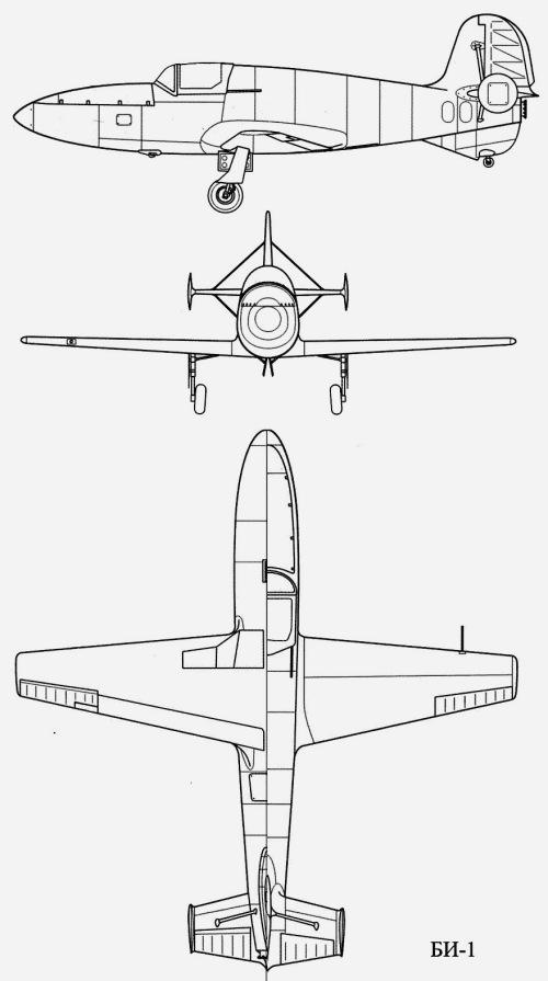 Схема самолёта БИ