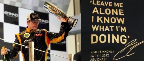 Кими Райкконен и его знаменитая фраза года