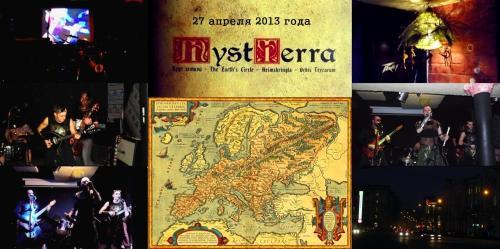 mystterra_kh2013 (1)