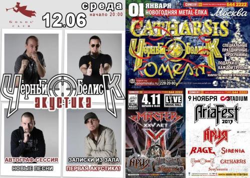 blackobelisk2013 (11)