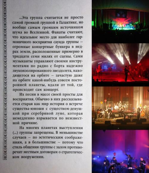 kish_kh13 (11)