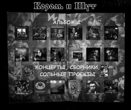 kish_kh13 (21)