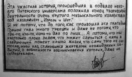 kish_kh13 (26)