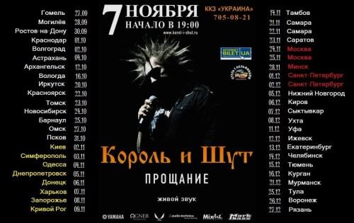 kish_kh13 (30)
