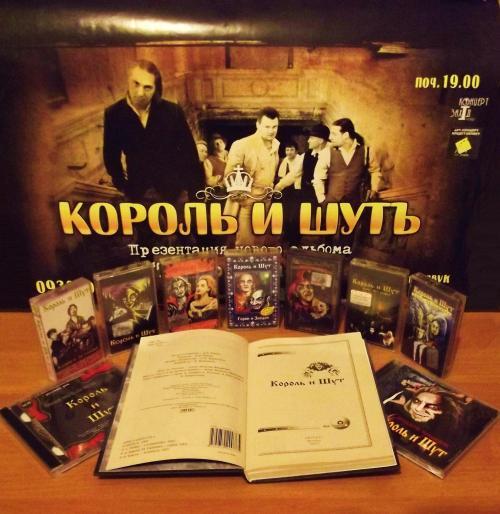 kish_kh13 (8)