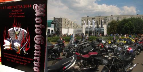 MotoGonevo 2014